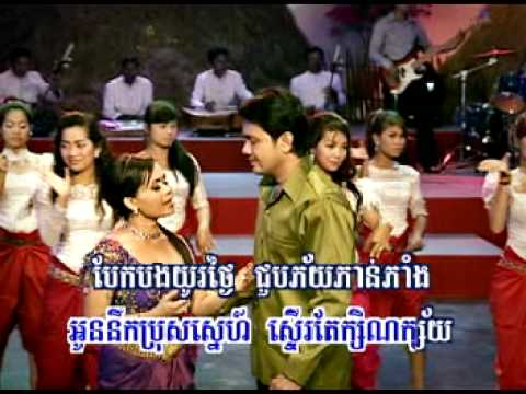Happy Khmer New Year 2009!!-RMH Vol.146#09