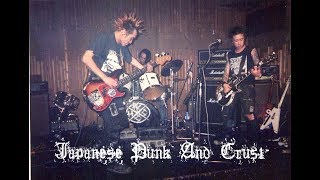 Japanese punk and crust Insanity!