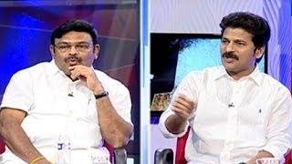 Revanth Reddy Power Punch Dialogues on Ambati Rambabu  : TV5 News
