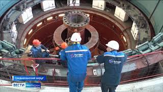 На Усть-Среднеканской ГЭС установили  постоянное рабочее колесо