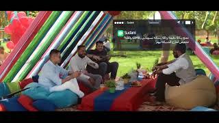 اعلان سوداني الجديد  شبيه اغنيه مكاشفي القوم