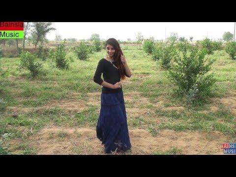New Dance 2018।।इस लड़की ने किया नीबू के बगीचे में सुपरहिट डांस।।rangeet Gurjar Rasiya।।bainsla Music