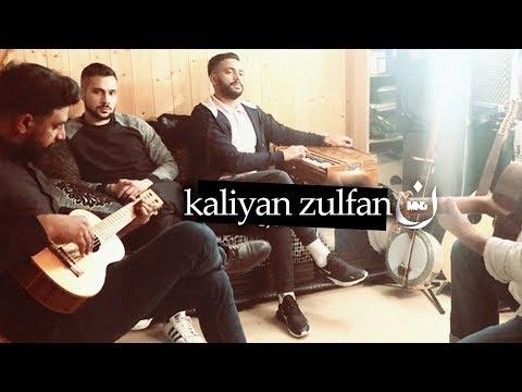 Kaliyan zulfan vala-naat shareef by MNG