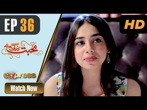 Mohabbat Zindagi Hai - Episode 36 - Express Entertainment Dramas