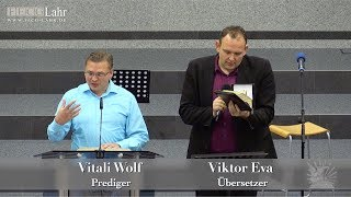 "FECG Lahr - V. Wolf - ""Wir fordern Gerechtigkeit"" / ""Мы требуем справедливость"""