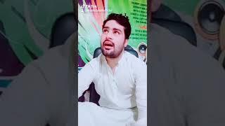 Jab Koi Bat Bigar Jaye Voice Rj Rashid