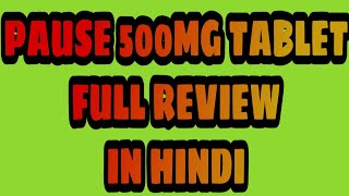 Pause 500mg tablet use review in Hindi || how to stop bleeding ||