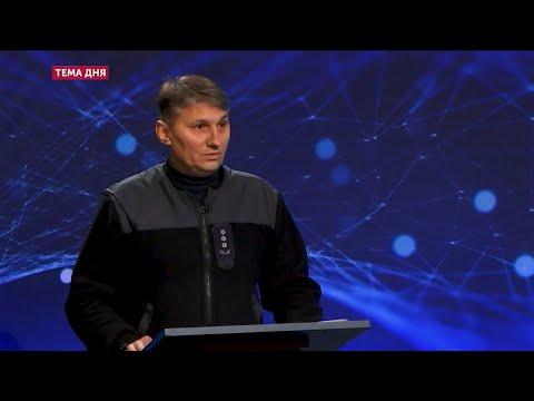 Тема дня 07.02.2020 Дніпропетровщина ліквідовує наслідки негоди
