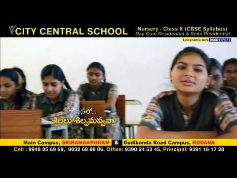 AD 1 - CITY CENTRAL SCHOOL AD  BY LOKANETRA ADS