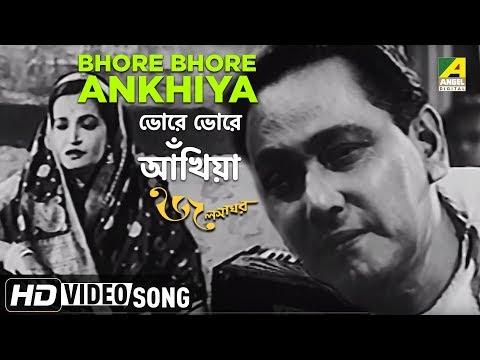 Bhore Bhore Ankhiya | Jalsaghar | Bengali Movie Song | Begum Akhtar