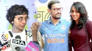 Kiran Rao's Comment On Aamir Khan's Daughter Ira From Her First Wife Reena Dutta