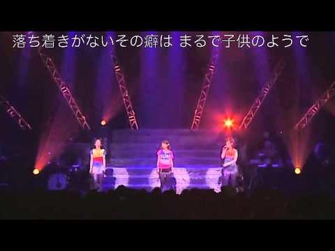 dream「願い」(歌詞付き)