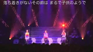 dream - 願い