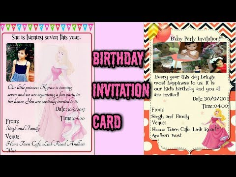 How To Make Baby S 1st Birthday Invitation Card Youtube