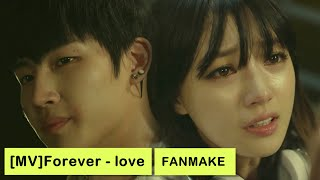 Forever Love - JB GOT7 (Dream Knight Special OST)(SUB ENG/TH)