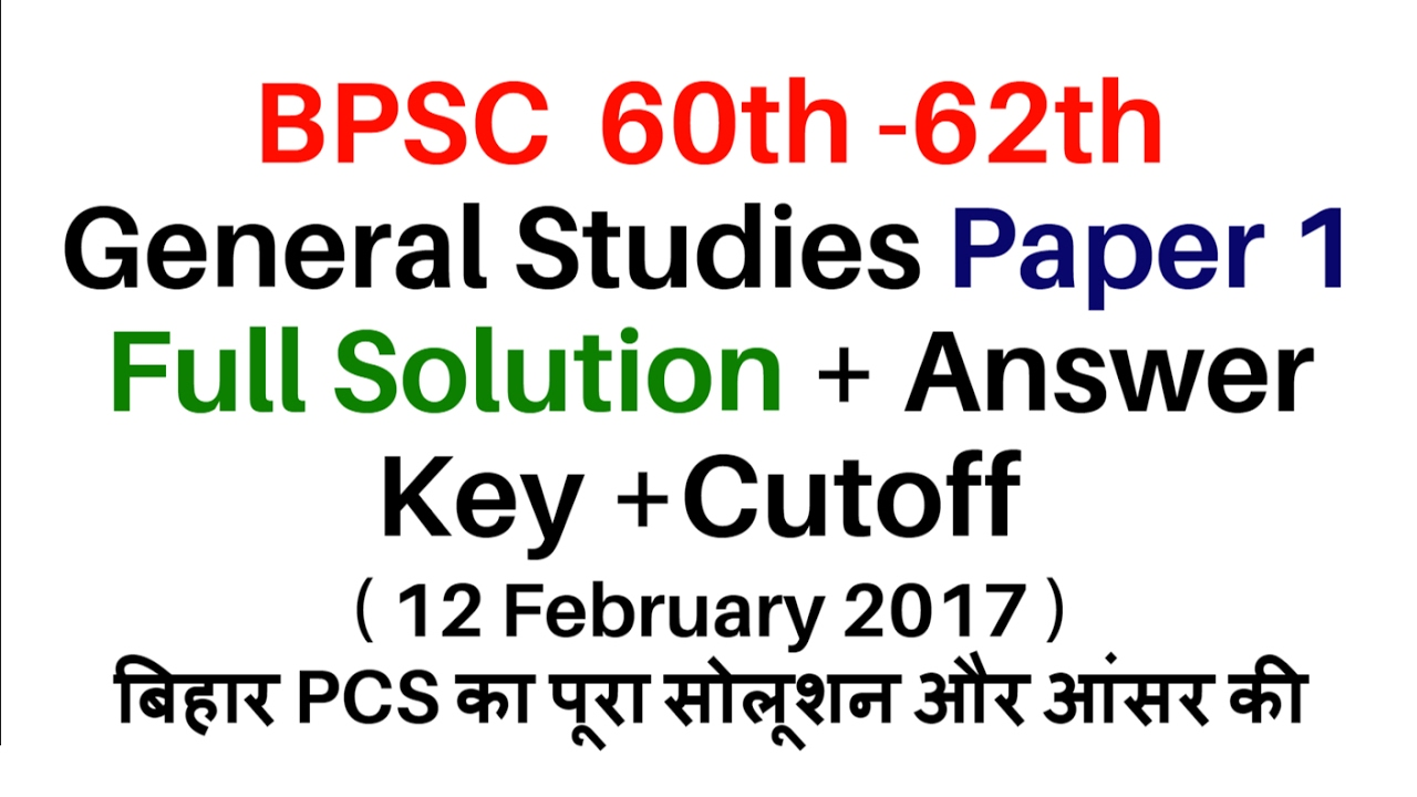 Pdf prelims exam sheet key answer mppsc answer 2016