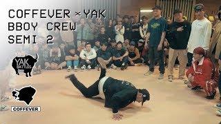 DESTROY CREW vs. SEVEN STARS Semi Final Bboy Crew, Futsukaichi   COFFEVER 2018
