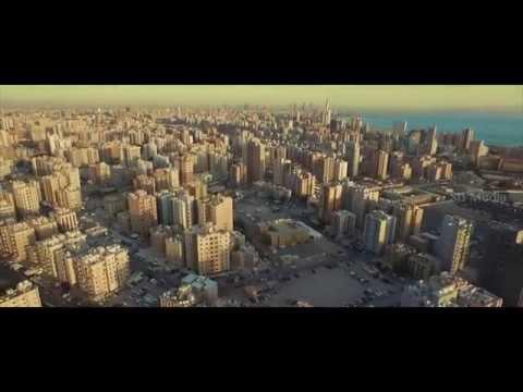 KUWAIT Salmiya (Above & Beyond your imagination)
