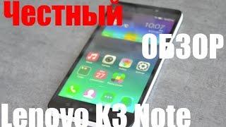 Lenovo K3 Note обзор одной из лучших моделей своего сегмента на Andro-news