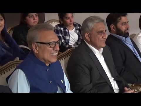 Army Chief Gen Qamar Bajwa Watching PSL Cricket Final