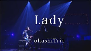 Cover images 大橋トリオ / Lady (ohashiTrio & THE PRETAPORTERS YEAR END PARTY LIVE 2019 at NHK Osaka Hall 12.11)
