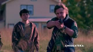 Родина (сериал 2011 – ...) - Русский трейлер  США 8 сезон