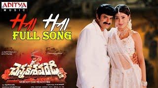 Chennakesava Reddy Telugu Movie Hai Hai Full Song || Bala Krishna, Shriya