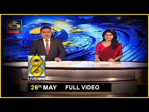 Live At 8 News – 2020.05.26