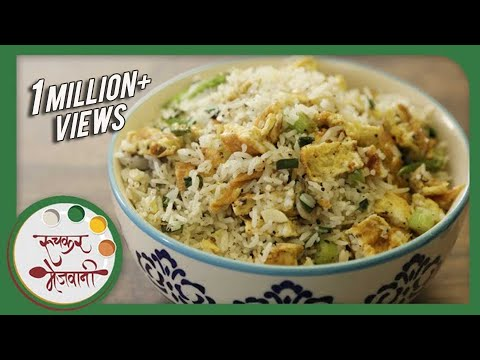 Egg fried rice recipe by archana in marathi restaurant style egg fried rice recipe by archana in marathi restaurant style quick chinese at home forumfinder Gallery