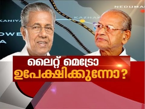 Need close scrutiny, can't incur loss: Thomas Isaac on Light Metro | News Hour 10 March 2018