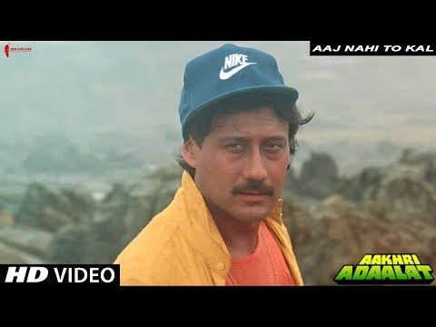 Aaj Nahi Toh Kal | Aakhri Adaalat | Full Song HD | Jackie