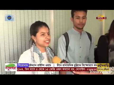 UCTC in the news // University of Creative Technology, Chittagong