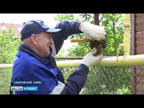 В Кемеровском районе должникам отключают газ