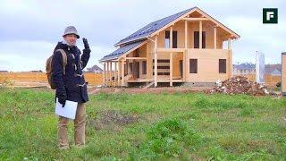 видео Экономические особенности строительства из газобетона