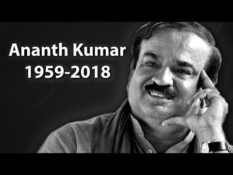 Ananth Kumar Passed Away (1959-2018)