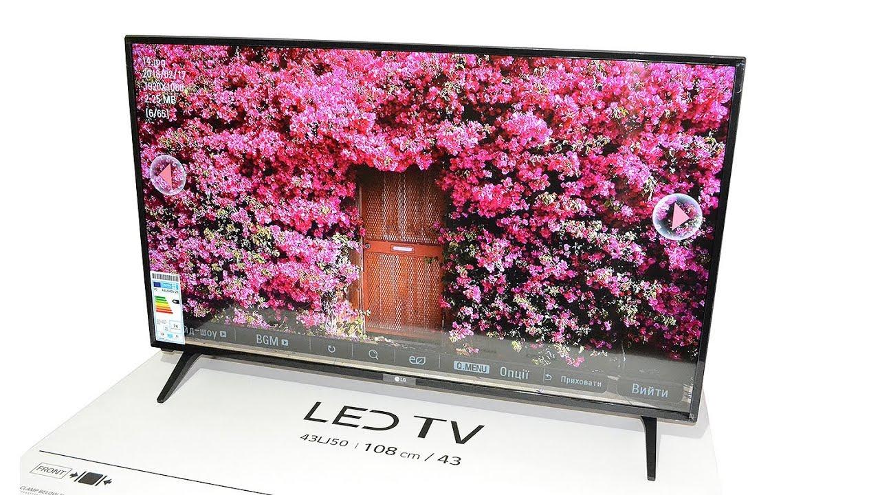 Телевизоры lg в интернет-магазине «м. Видео» представлены широким ассортиментом устройств. Цены варьируются от 3495 до 1999990 рублей.