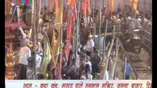 Fagan Aayo Re Chalo Shyam Ke Dware   Khatu Shyam Bhajan  by Kanhaiya Mittal
