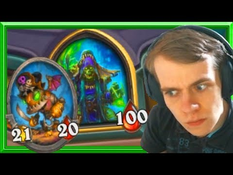 That's Just Not Fair, Hagatha (Monster Hunt Final Challenge) thumbnail