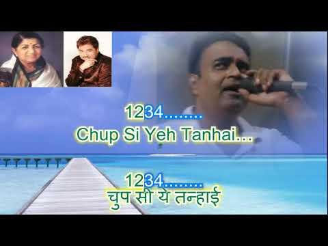 Sing with Lata Ji Madhosh dil ki dhadkan Karaoke By Rajesh Gupta