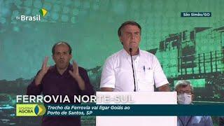 #AoVivo: Inauguração da Ferrovia Norte-Sul, trecho São Simão/GO - Estrela d'Oeste/SP