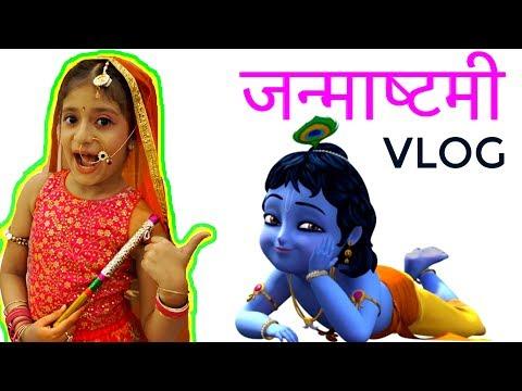 Janmashtami Pooja & Celebrations Vlog | MyMissAnand
