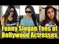 Kareena Kapoor, Priyanka Chopra, Alia Bhatt and their Funny Slogan T-Shirts | Boldsky