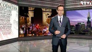 «Тайм-Код»: итоги недели // Международные новости RTVi — 21 апреля 2017 года