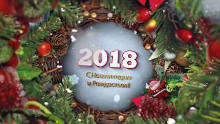 Поздравление Виктории Билан с Новым годом
