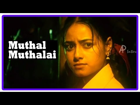 Muthal Muthalai Tamil Movie | Scenes | Madhu Chanda Convinces Mageswaran