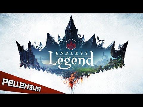 Обзор Endless Legend. С небес на землю