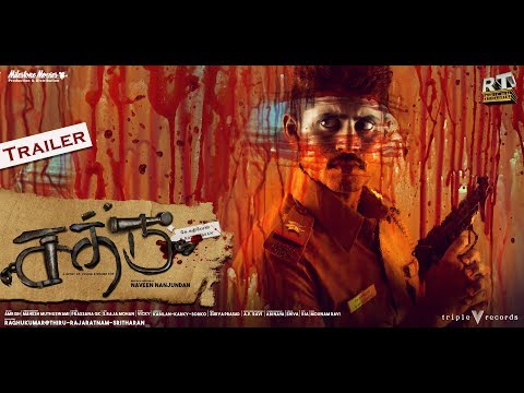Sathru - Trailer | Kathir, Srushti Dange | Amrish | Naveen Nanjundan