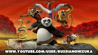 Мультик Игра - КУНГ-ФУ ПАНДА 3 (Kung Fu Panda: Showdown of Legendary Legends PS4)