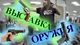 (1049) Америка. ВОТ ЭТО СХОДИЛИ НА ВЫСТАВКУ.... ПРИКУПИЛИСЬ!!!))) Natalya Quick