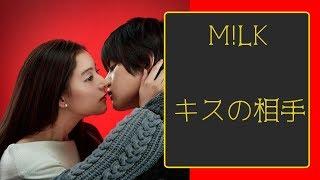Japan News: M!LKの佐野勇斗が2018年1月7日(日)にスタートする日本テ...